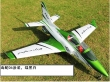 Pilot rc 2.2m Viper jet 05, retracts,air trap,tail pipe